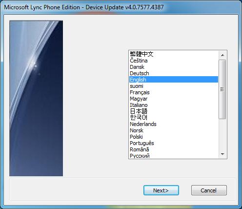 Microsoft Lync Phone Edition Wizard - Select Language